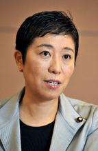 Tsujimot Kiyomi 1