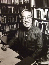 Yamamoto Shichihei 2