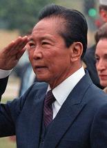 Ferdinand Marcos 2