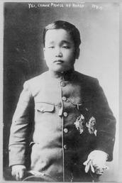 Korean prince 1