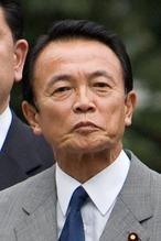 Asou Taro 2