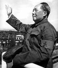 MaoTse Tung cultural revolution 01