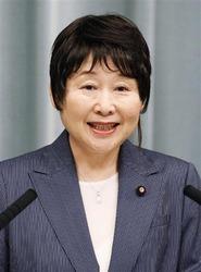 Okazaki Tomiko