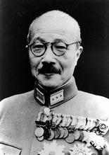 Tojo Hideki 2