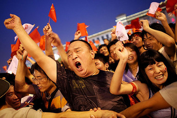 Chinese crowd 2