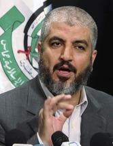 Khaled Meshaal 1