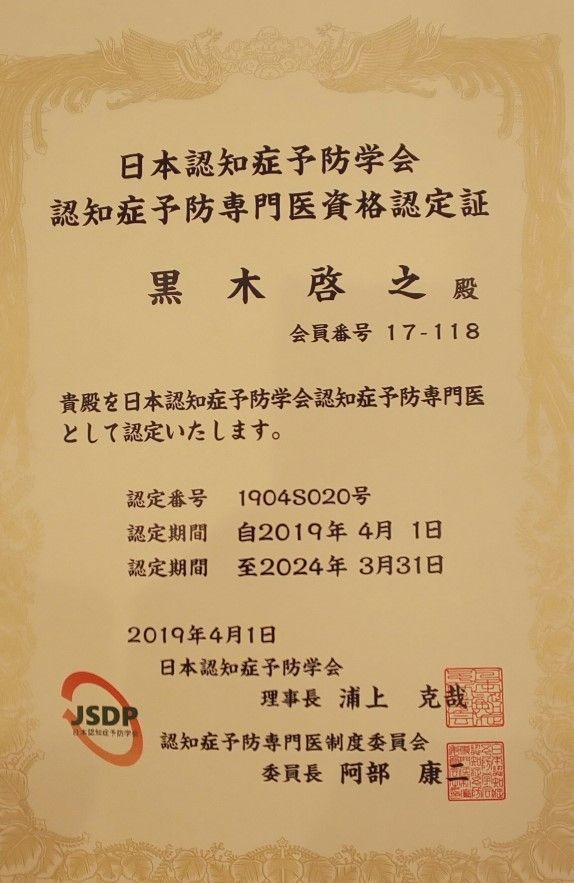 DSC_2773_CENTER (002)