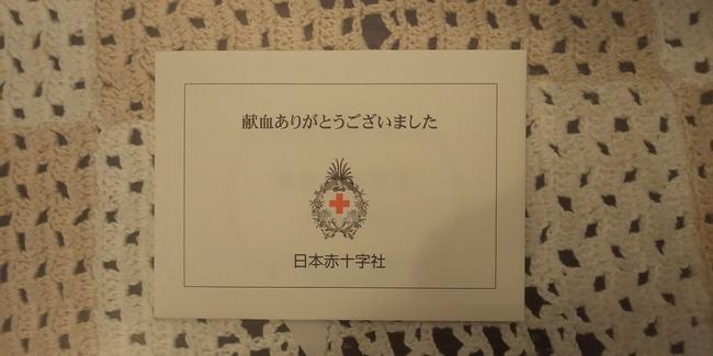 DSC_2474 (002)