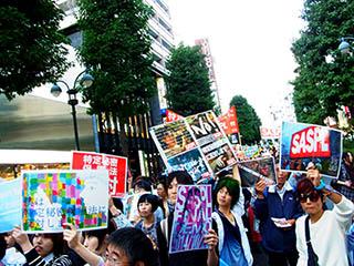 【社会】ラップに乗って「秘密保護法反対」〝イマドキの若者〟らがデモ