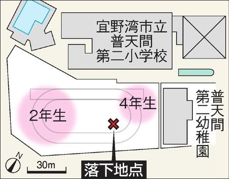【沖縄】児童からたった13m、ヘリ窓落下「バン」 沖縄の自民も怒り