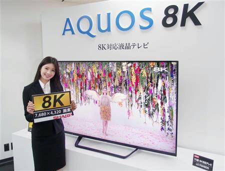 【テレビ】8Kと4K、見比べても区別つかず…先が見えた画素数競争、発想の転換必要