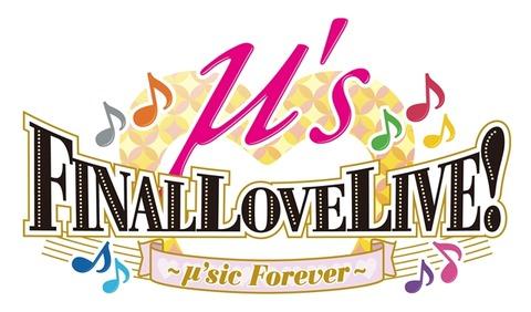 MUSE_final_logo