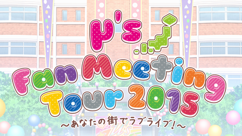 fmt2015_bg - コピー