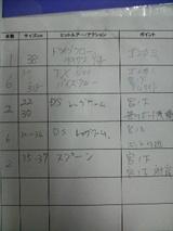0018855e.jpg