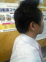 c807edf7.jpg