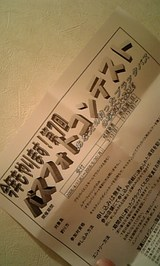 eb70ff9c.jpg