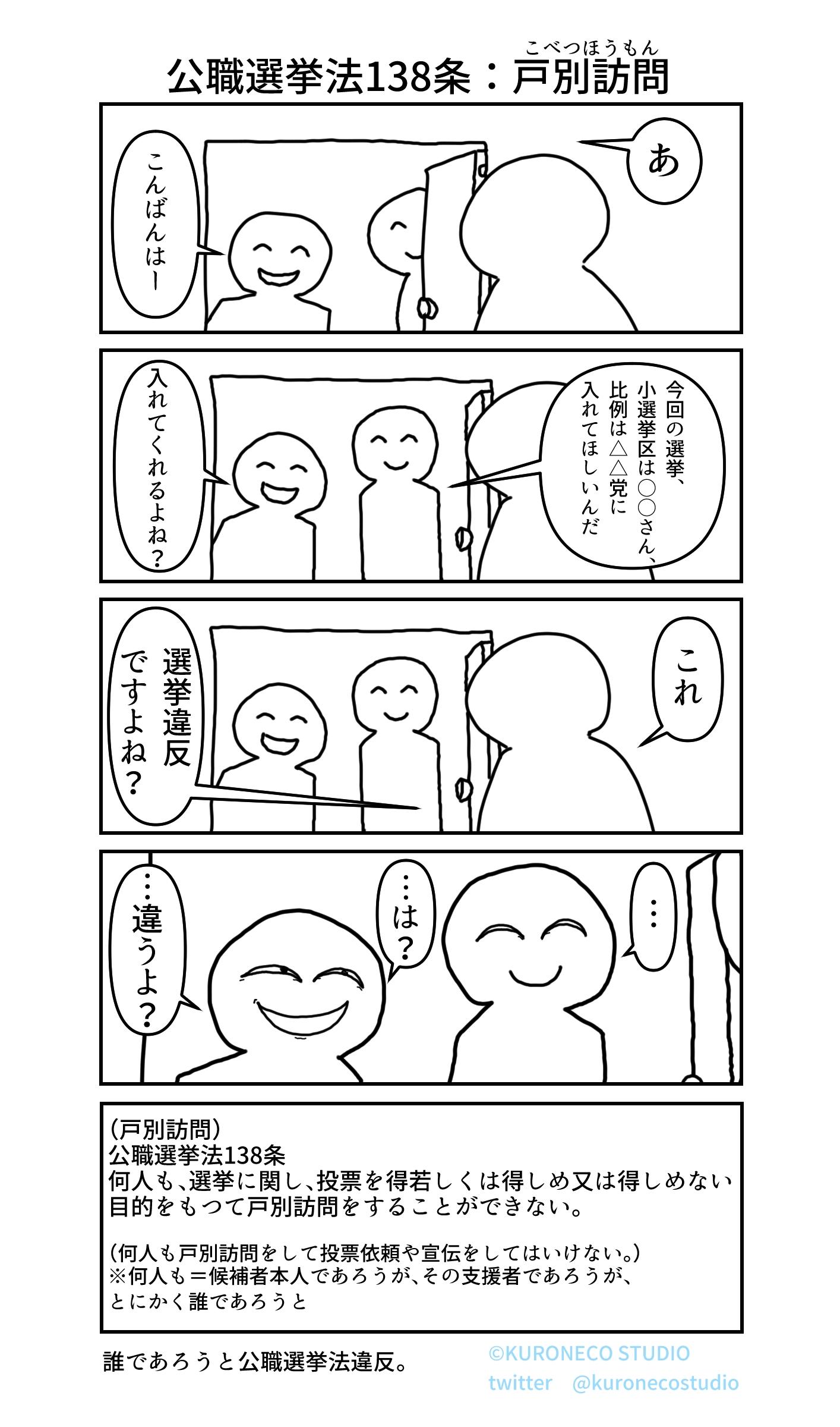 [画像:06a03213.jpg]