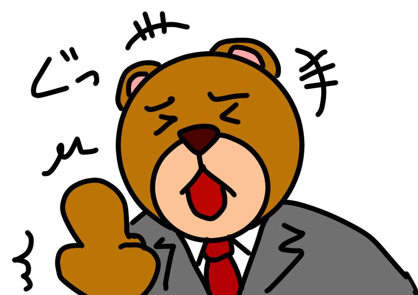 kumada_illust_0001
