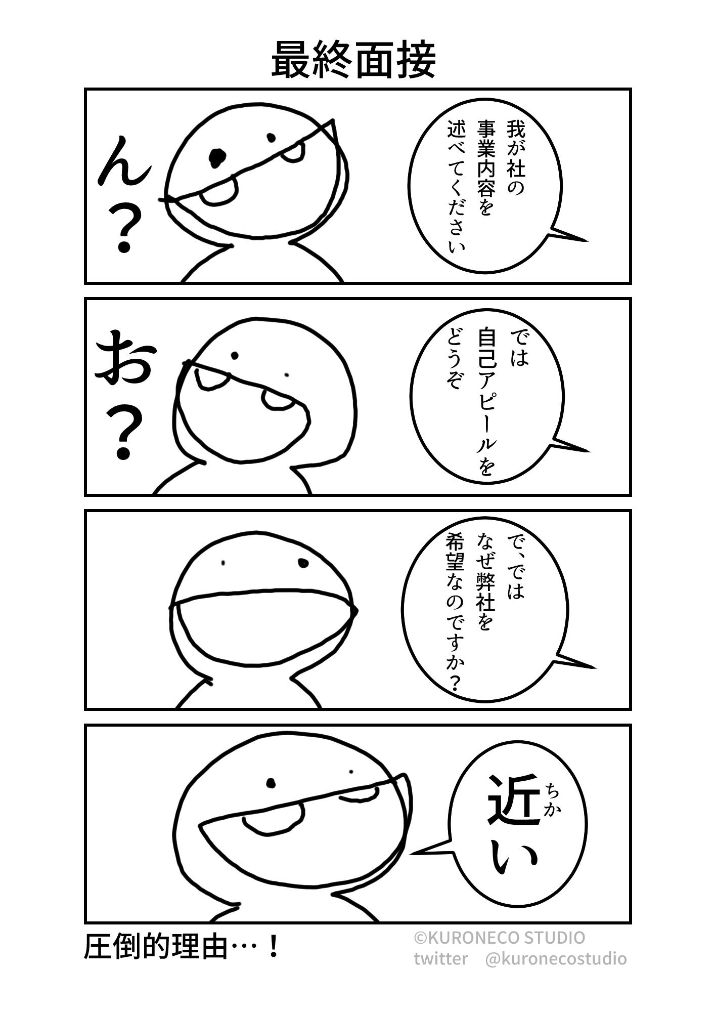 [画像:615435f6.jpg]