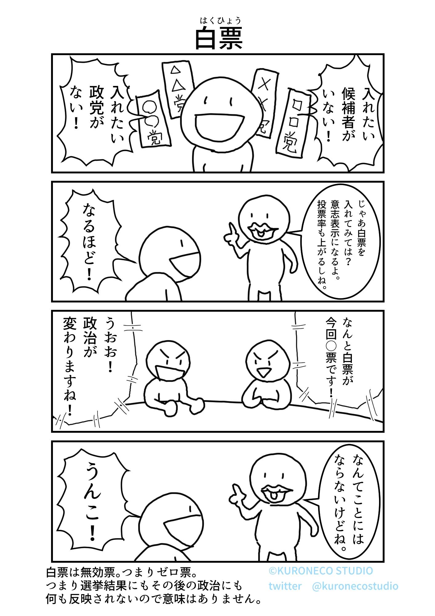 [画像:7455da2a.jpg]