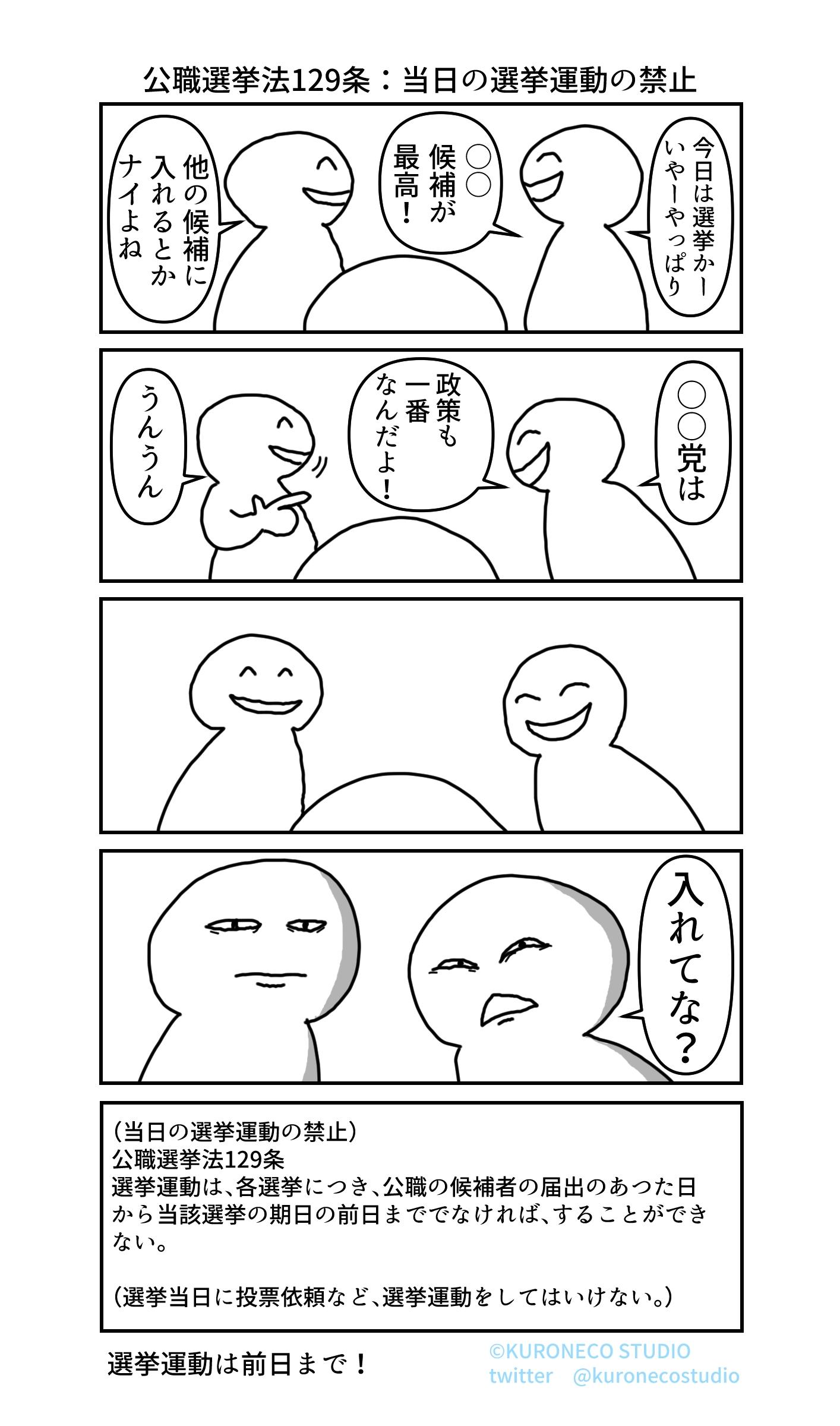 [画像:75c98745.jpg]
