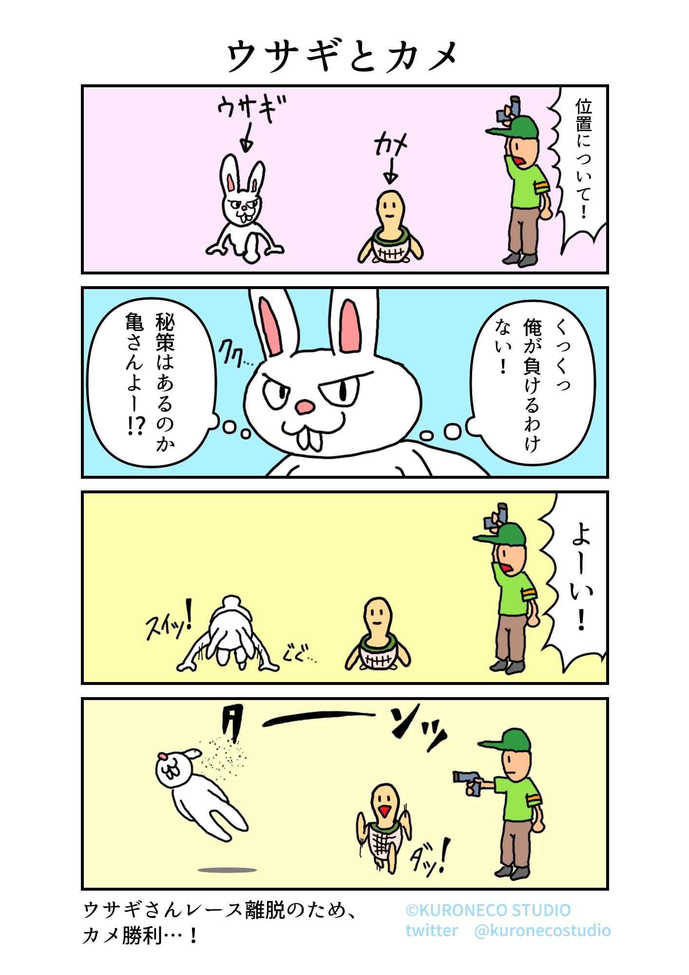 [画像:8dd61abf.jpg]