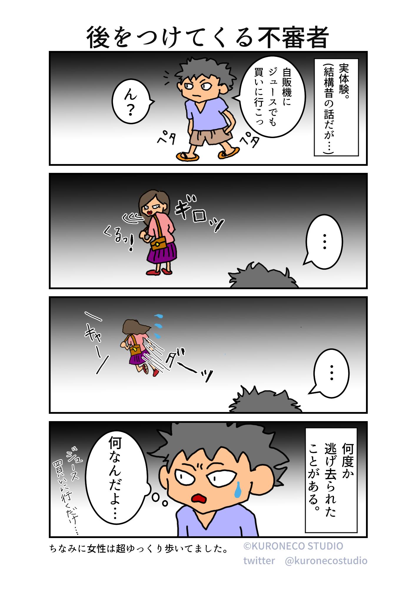 jibun_manga_0003