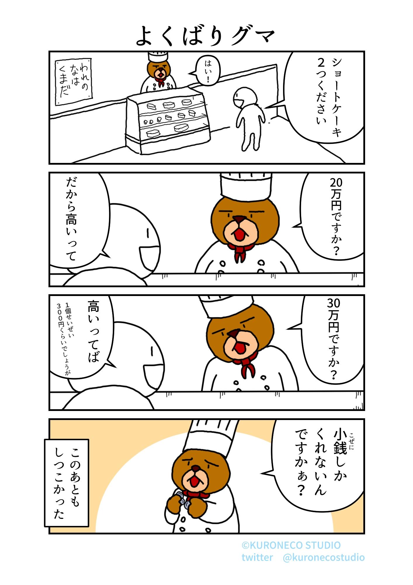 [画像:bbaa3b3f.jpg]
