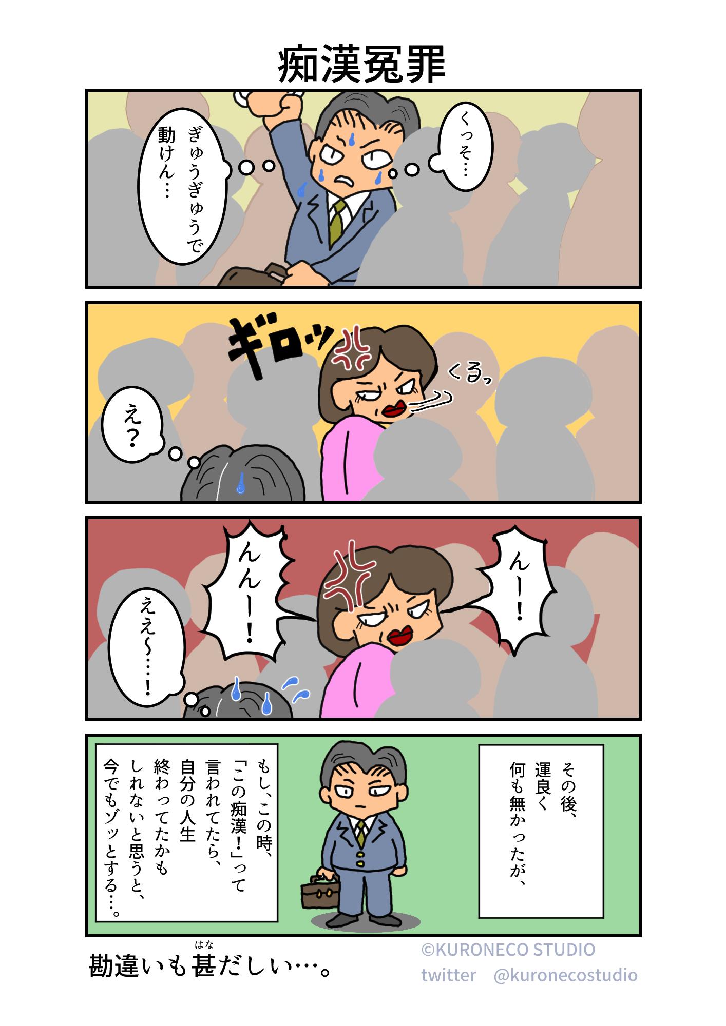 jibun_manga_0004