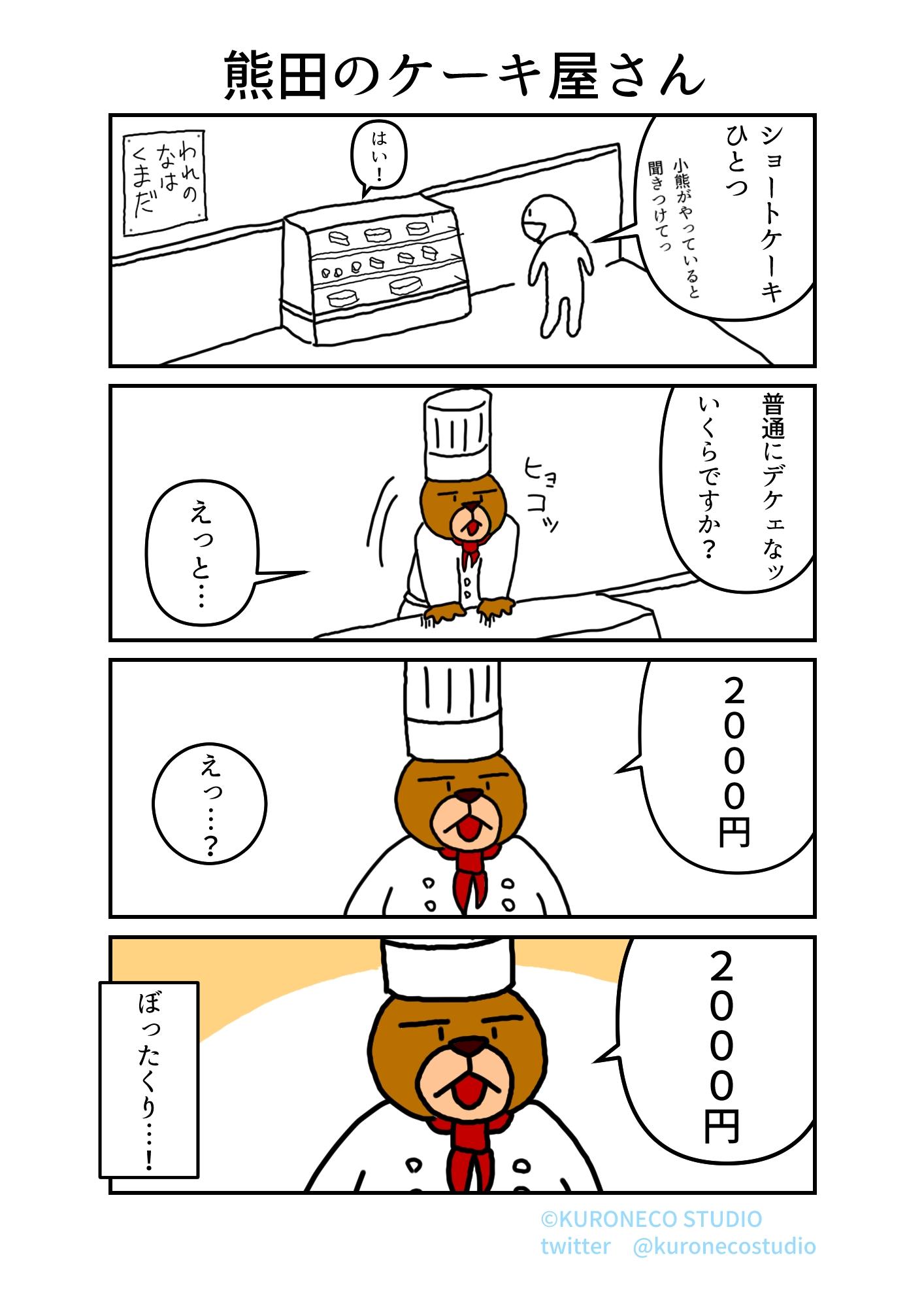 [画像:f5f8d8a8.jpg]
