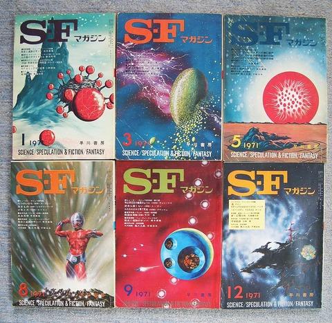SF1971