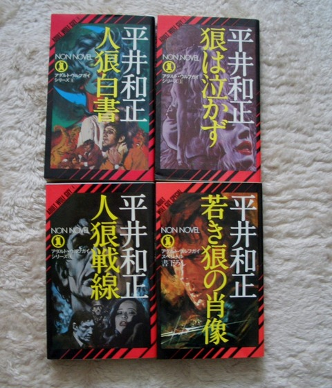 日本のSF1