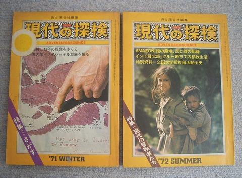 雑誌の森5-2