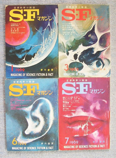 SF1969