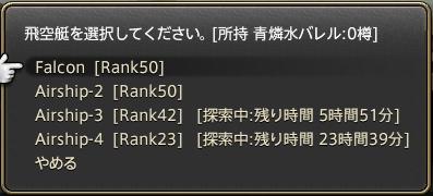 20151107-2