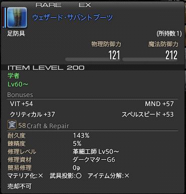 20150829-2