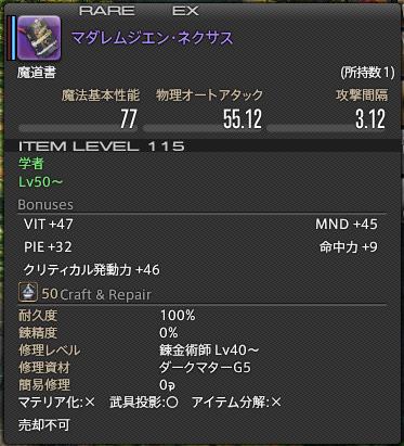 20141004-3