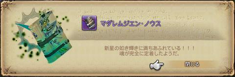 20141004-1