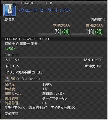 20150110-1