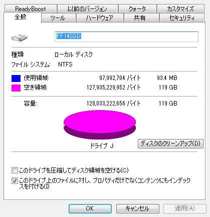 20130810_234546