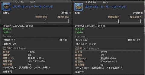 20150829-1