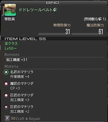 20141108-4