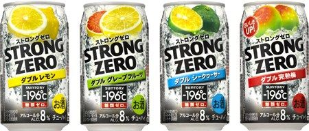 strongzero