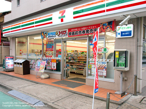 haku0516_sevenerevenhakuraku02