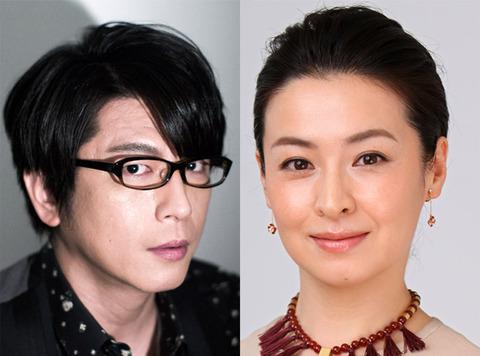 oikawamituhiro&danrei