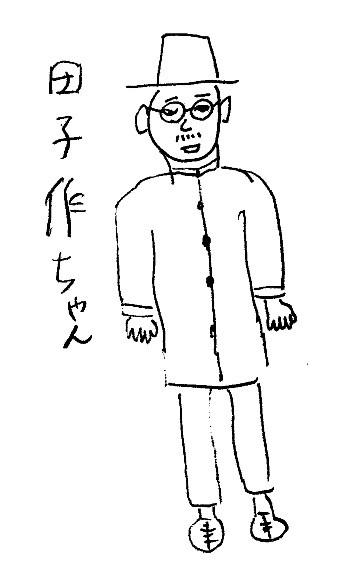父の絵 (1)