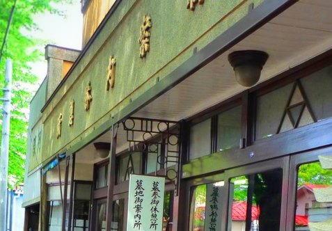 多磨霊園_太田屋 (1)