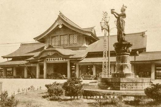 戦前絵葉書_旧長野駅舎