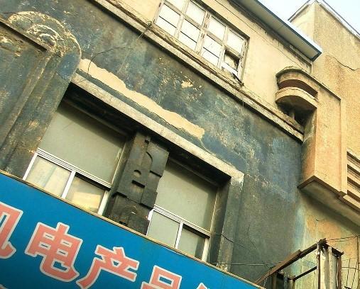 大連_連鎖街 (39)