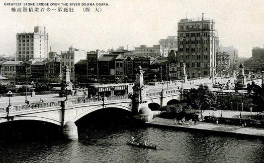 戦前絵葉書_難波橋1 (1)
